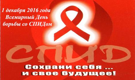 Детская поликлиника 10 куйбышевского района самара